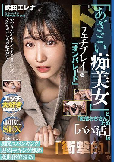 GDTM-101 - Porori Confirm!Manchira Probability Of 100%!Amateur Limited!Tsui  Tar Game In Tiny Micro Bikini!※ With Naughty Punishment Game If You Lose! - Golden Time