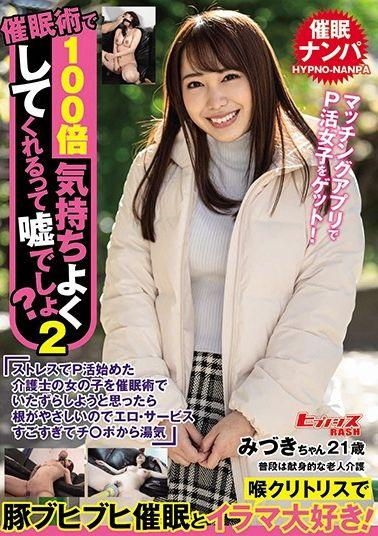 GDTM-106 - During Recording Of Love The Program Being Broadcast On NO  V, Prohibited Idol Pretty Despite Had A Freely AV Released Since Has Become A SEX Shiozo Entering Without Authorization As A Punishment - Golden Time