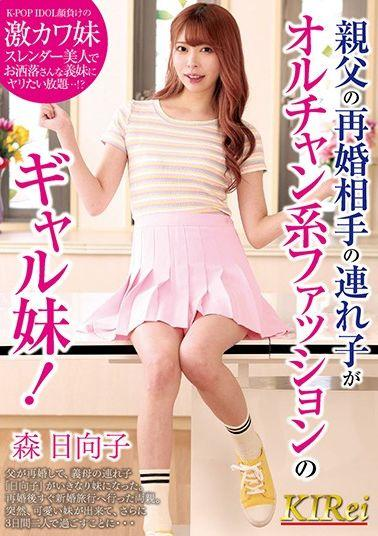 REAL-726 Studio Real Works - S&M Breaking In - Touka Rinne