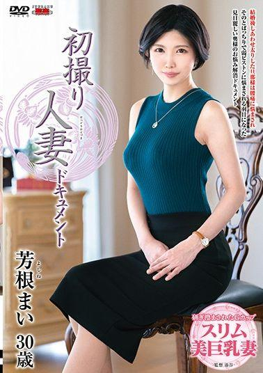 GVH-056 Studio GLORY QUEST - The Sex Chair Of The Parent-Teacher Association And The Bad S*****t Council Tsubaki Kato