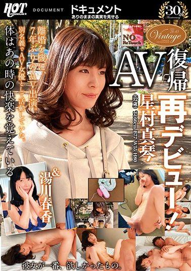 FC2 FC2-PPV 1331280 I called a lady of a beautiful married woman who seems to be in a high-class residential area and I had a fun day, so I will report it! [# Miss Customs
