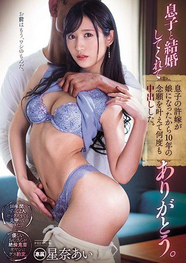 HND-458 - A Longing Honors Student And A Creampie Cum Shot Sperm Seedlings Lennon Dripping From The Absolute Area To Knee High - Honnaka