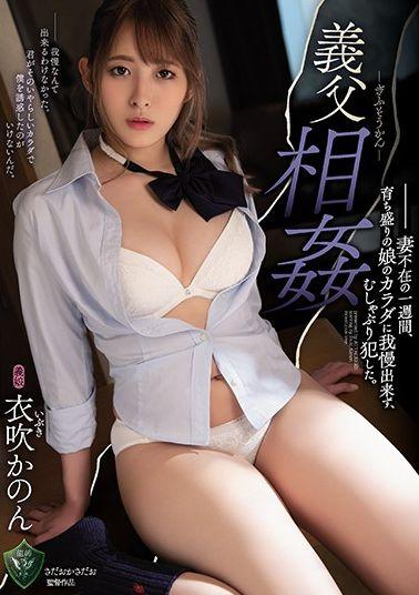 JAC-004 Studio Prestige - The Gal Pumping Millionaire Creampie Gal Sex x A String Of Pearls 02 When An Erotic Gal Introduces Us To Another Erotic Gal, It Becomes A Chain Reaction Of Erotic Gals The Best Selection Of Erotic Gal Babes From The Gal Pumping Millionaire 3 Ga