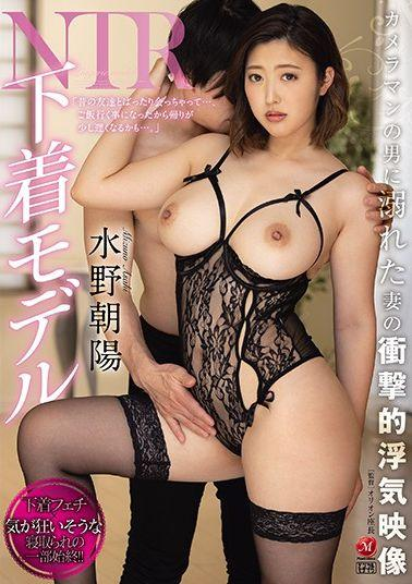 [320MMGH-261] I cup busty nurse helped me masturbate virgin Kun! Enjoy the full course of big breasts with breast massage, fucking and finally cum shot SEX! ? Saki (21)