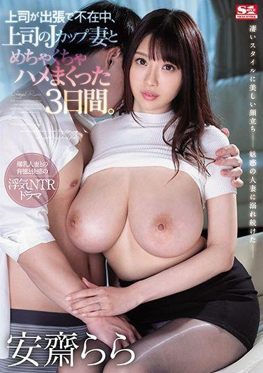 [200GANA-2284] Seriously first shooting. 1475 Bring talented eggs to the hotel and succeed! Introduce the prize money to a high-quality game ... and be naked! Enjoy the slender busty beauty body while soothing her who is confused by the speed of development!