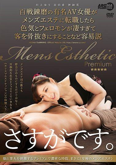 [300MIUM-586] All touched areas become erogenous zones (Pien). Rent the beer saleswoman with the highest sales as her! Completely REC the whole story that broke down and even spoiled erotic acts that were originally prohibited! !! A pervert who jumps into an adult shop on his own during the Akihabara date. The maid costume and vibes you purchased are ready for trial use at the hotel! It was a super masterpiece of eroticism. Plenty of cum shot