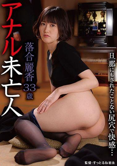 [345SIMM-394] Bondage fixed vibes torori girl Lori! Wake up to De M, and shook his hips and said, Please break it down. Please break it. 3 consecutive vaginal cum shots! !! !!
