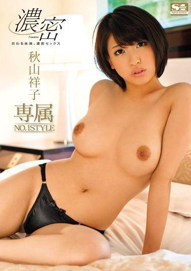 [ABP-968] [20 minutes with bonus footage only for MGS] Remu Suzumori Namanaka 35 Makes the strongest beautiful girl with transparency No.1! !!