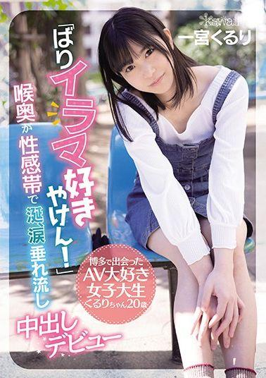 SQTE-108 - Of The Special Day, We Talk You Chat Exceptional SEX Etchishi In Such Clothes - S-cute
