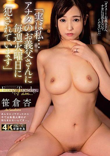 GS-329 Studio SOSORU X GARCON - I Finally Got Hired As A Full-Fledged Employee, But My Lady Boss Was Always Giving Me A Hard Time, And Now, Finally, We Were Alone Together! She Kept Trying To Tempt Me With Panty Shot Action And Sly Touches On My Body, And I Kept Trying To Resist