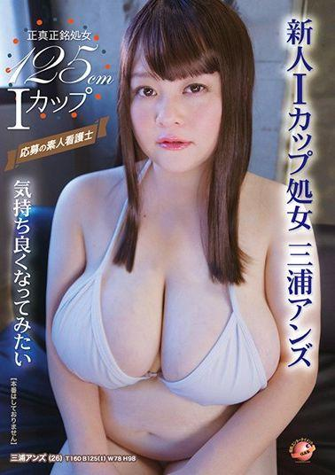 SGM-030 Studio Global Media Entertainment - Stuck Overnight in a Room With My Female Boss on a Business Trip During a Storm Mari Aoi