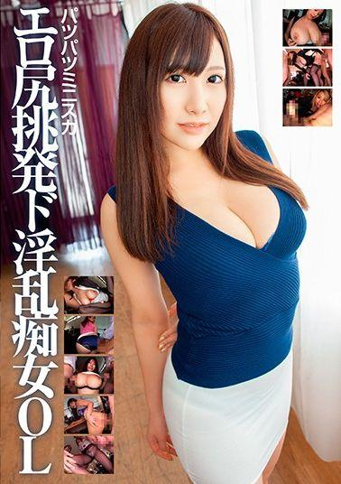 NEM-033 Studio Global Media Entertainment - Genuine, Abnormal Sex A Forty-Something Stepmom And Her Stepson Chapter Nine She's The Madam Of An Inn And She Can Feel How Much Her Stepson Has Grown With Her Pussy Sachiko Ono