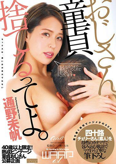 HEZ-170 Studio Hot Entertainment - Sisterly Shame You Get To Engage In A Bashful Yet Sensual Situation Involving A Big Sister And Her Little Sister 16 Amateur Girls This Is What All Men Dream About! Go For That Double Blowjob