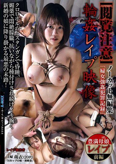 SSNI-777 Studio S1 NO.1 STYLE - *Abnormal Ecstasy Furious Second Helping Piston-Pounding Sex For Relentlessly Pounding That Pussy Right After She Cums Lala Anzai