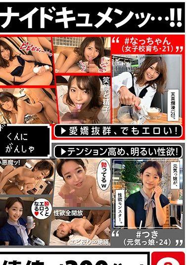 JUL-215 Studio Madonna - An Estranged Housewife Caring for her Father-in-law With Kissing in Cowgirl Position Himari Imai