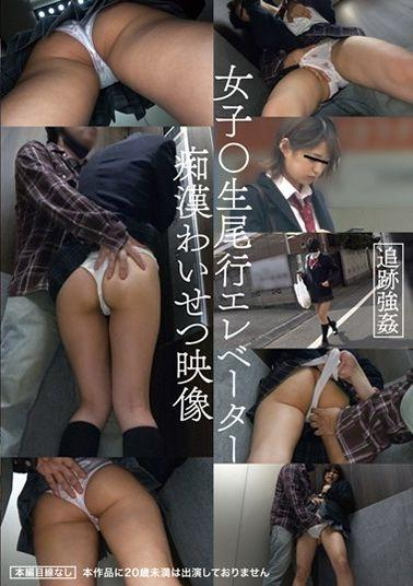 JUL-219 Studio Madonna - Drowning In Father-In-Law In The Shower, Rana Kawai