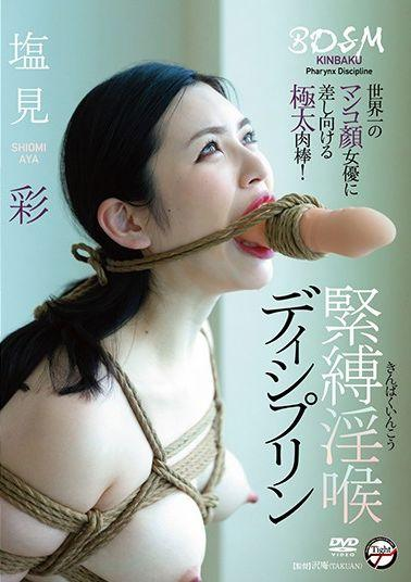 YMDD-190 Studio Momotaro Eizo - A Drop Dead Gorgeous Angel With Beautiful Tits Licks You Diligently, Leaving No Spot Untouched! Eimi Fukada A Beauty Whose Godly Technique Drives Men Wild Tornado Complete Version