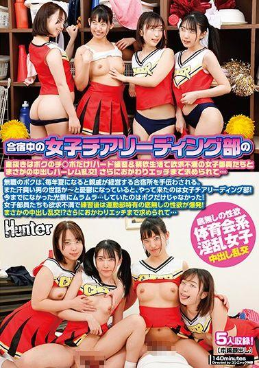 SSNI-774 Studio S1 NO.1 STYLE - She Was Targeted By A School Swimsuit Freak... These S*********ls In Uniform Were Filmed By A Crazy Relentless Peeping Tom Who Exposed Them Totally In A G*******ging Good Time Hotaru Nogi