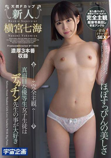 SDNM-238 Studio Yosuke - Behind Her Calm Eyes, Blooms A Lovely Smile. We Met A Miraculous Married Woman. Akane Soma 32 Years Old Chapter Five We've Got Creampie Raw Footage Of The First Creampie Fuck She's Had In 4 Years Since The Birth Of Her C***d, With Anot