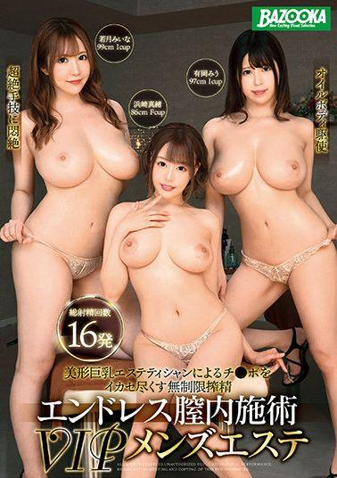 [300NTK-385] Active F cup idol! ! Rampage on a certain video site with a superb Kubile god style! ! Ma ● Ko soaking wet idol request!  Immediate insertion support! ! Beautiful big tits tick up piss cowgirl! ! Delivering rich sexual intercourse images with beautiful breasts worldwide! ! AV Actor's PhonebookNo.032