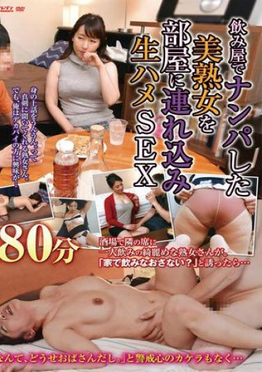 [FC2-PPV 1373210] ★Precious ☆ Innocent, but it looks erotic! Fuka-chan, a beautiful black-haired body girl, is 20 years old and she has a beautiful and fair style! Sensitive pussy blame electric vibes ♥ Obedient blowjob full erection ♥ Shaved pussy in a lot of raw squirrels ♥ [Personal shooting] ※ With benefits!