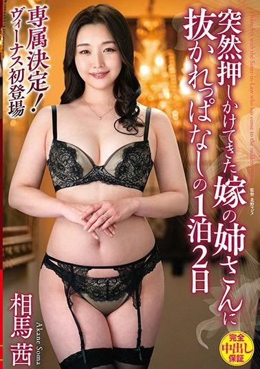 [fc2-ppv 1334360]Vol.3 Resurrection 18-year-old is too neat with a young face! Breaking tights! Super disgusting oral ejaculation!