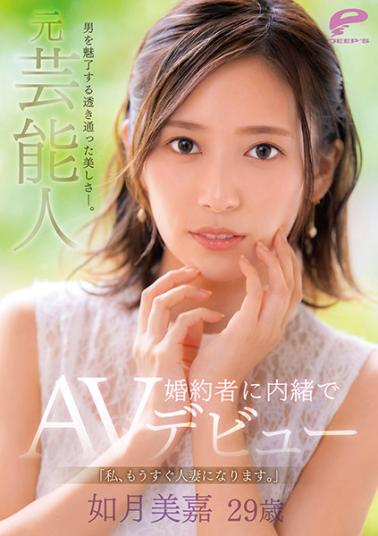 [fc2-ppv 1365823] *2 800pt → 1200pt [No line-of-sight moza] [Limited quantity] A natural real shaved cute real friend's half-sister is on a certain site, and he rushes! !