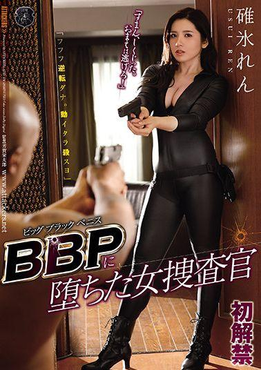 [fc2-ppv 1417547] [Powerful H cup! ] The huge breasts girl who came back with an H cup entered the hotel with no panties No bra ♥ The highest peak nice tits! *High-quality version and review benefits included♪